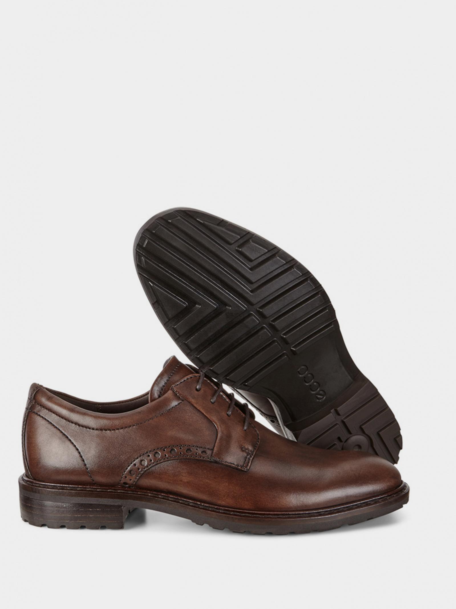 Туфлі  для чоловіків ECCO 64030401009 вартість, 2017
