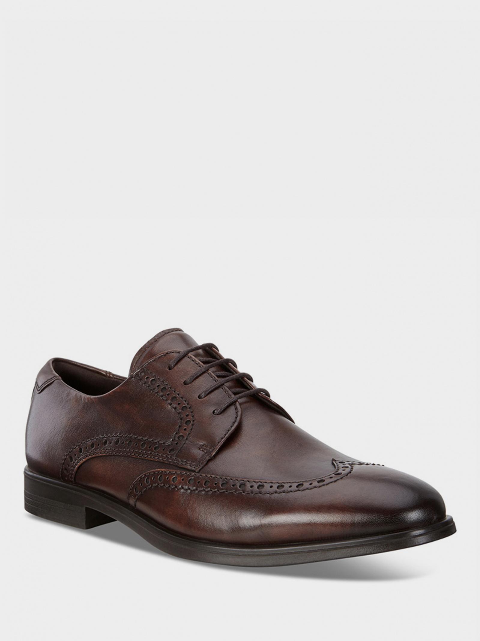 Туфлі  для чоловіків ECCO 62166401482 купити взуття, 2017
