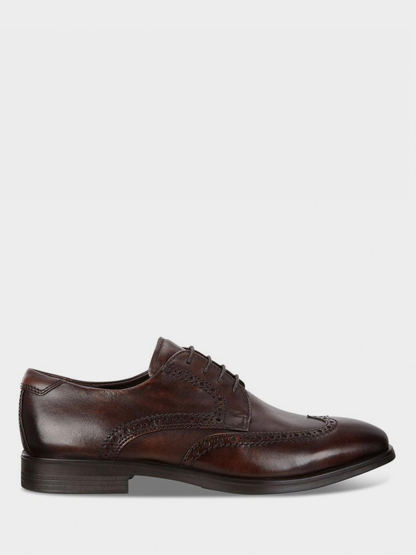 Туфлі  для чоловіків ECCO 62166401482 вартість, 2017