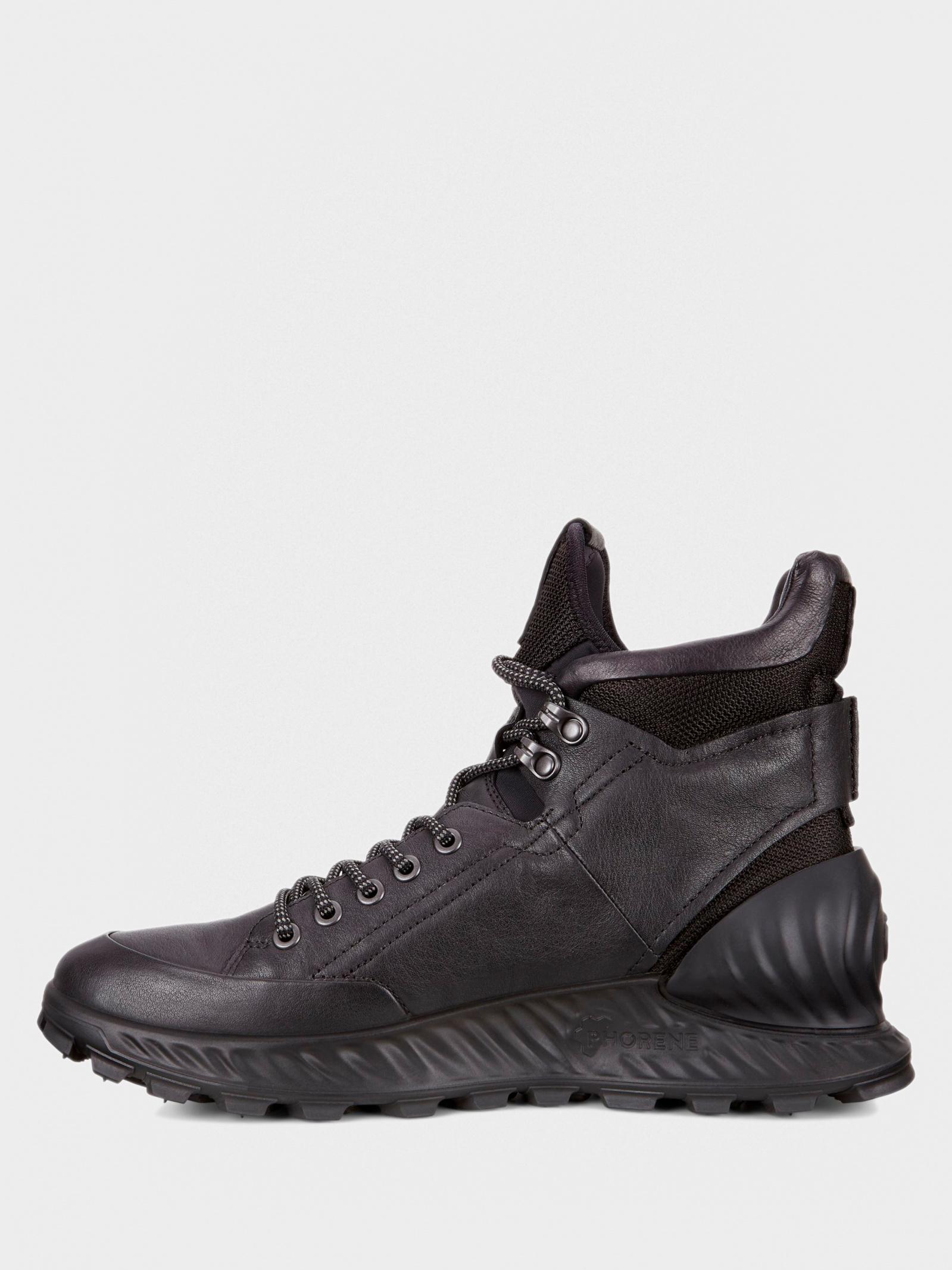 Черевики  для чоловіків ECCO 83230451052 брендове взуття, 2017