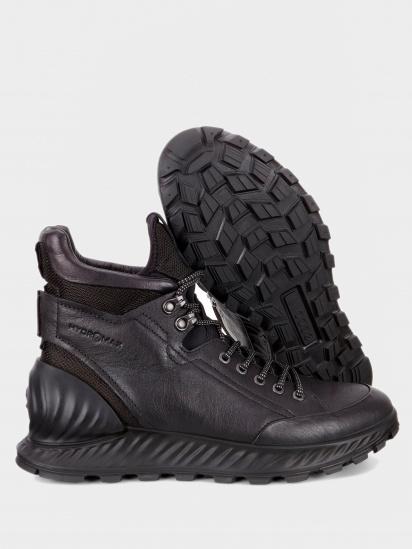 Черевики  для чоловіків ECCO 83230451052 розміри взуття, 2017