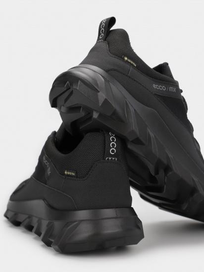 Кросівки для тренувань ECCO MX модель 82019451052 — фото 5 - INTERTOP