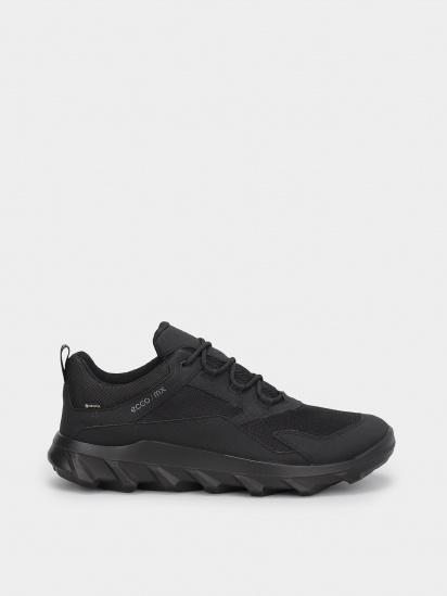 Кросівки для тренувань ECCO MX модель 82019451052 — фото - INTERTOP