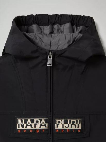 Куртка Napapijri Rainforest Open модель NP0A4EPK0411 — фото 3 - INTERTOP