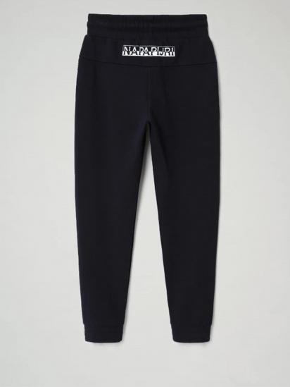 Спортивні штани Napapijri Mirex модель NP0A4EQ81761 — фото 2 - INTERTOP