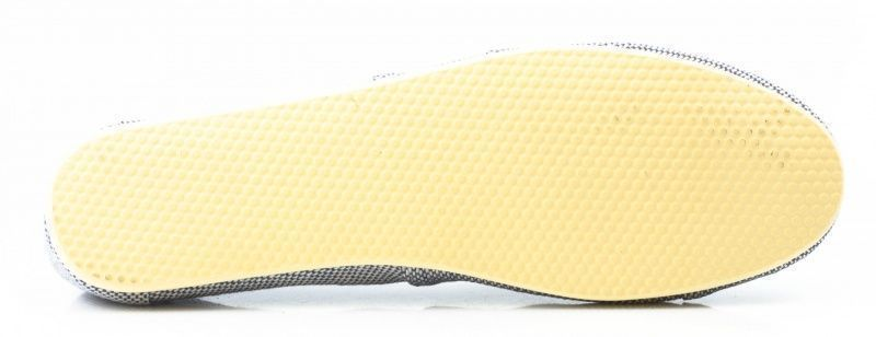 Cлипоны мужские Paez ZP57 стоимость, 2017