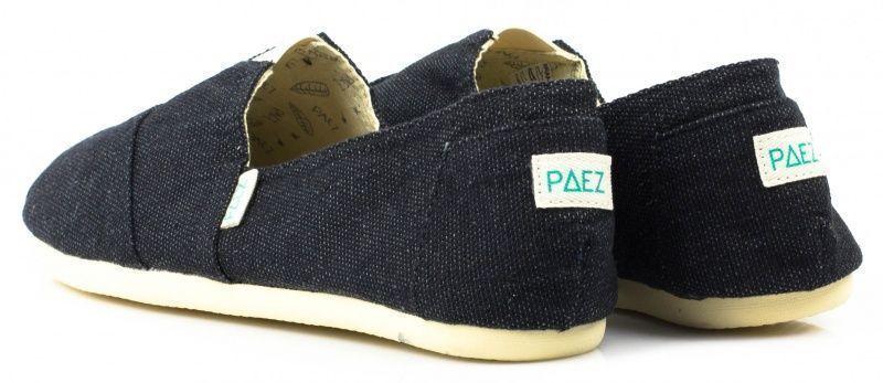 Cлипоны для мужчин Paez ZP58 брендовые, 2017