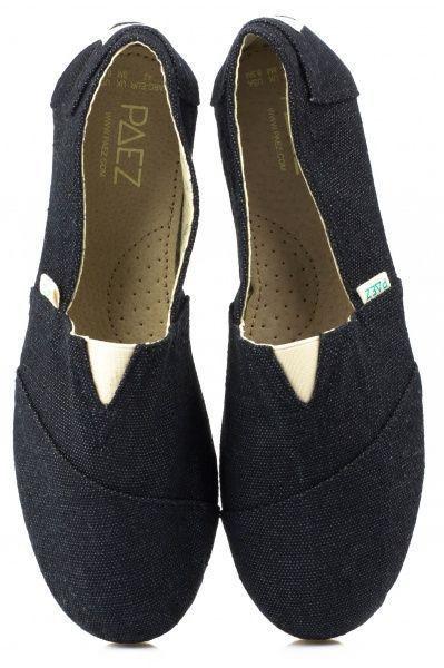 Cлипоны для мужчин Paez ZP58 размерная сетка обуви, 2017