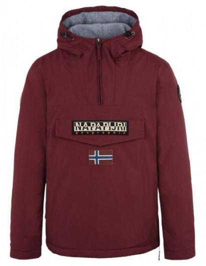Куртка мужские Napapijri модель N0YGNJR82 , 2017