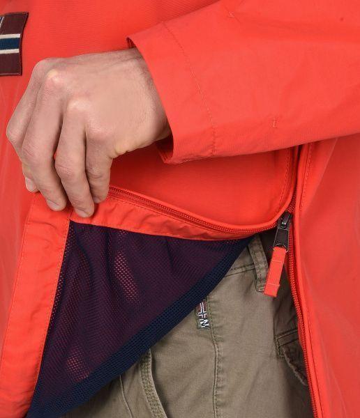 Куртка для мужчин Napapijri ZS1645 цена, 2017