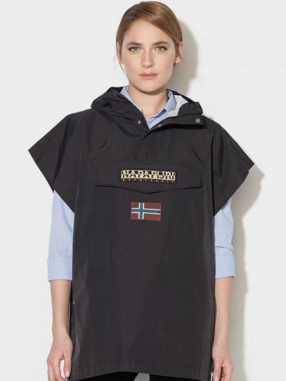 Куртка женские Napapijri модель N0YHMD041 , 2017