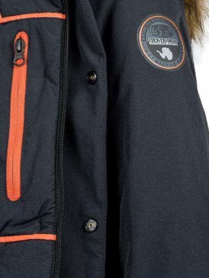 Куртка мужские Napapijri модель N0YHUZ041 цена, 2017