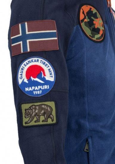 Кофта мужские Napapijri модель N0YHVWM67 отзывы, 2017