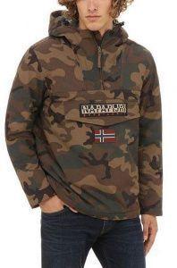 Чоловічі модні куртки Napapijri  купити в Києві f44f703ccfc72