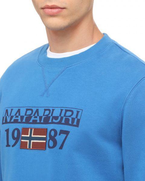 Кофты и свитера мужские Napapijri модель N0YI7YB56 приобрести, 2017