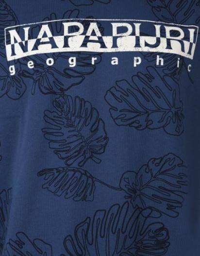Кофта Napapijri модель N0YIF8F14 — фото 5 - INTERTOP