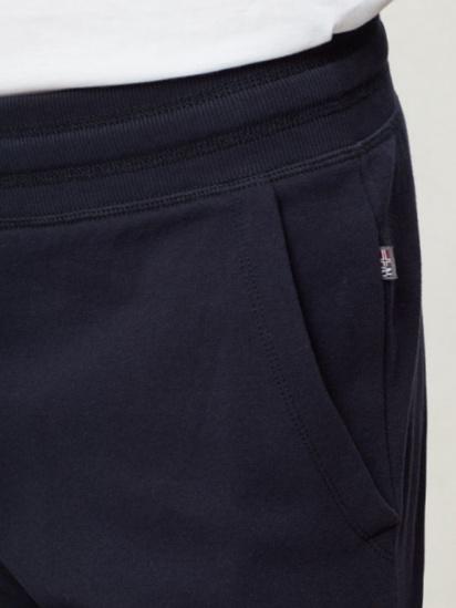Спортивні штани Napapijri - фото
