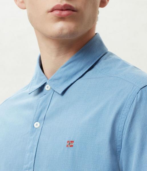 Рубашка с коротким рукавом мужские Napapijri модель ZS2244 отзывы, 2017