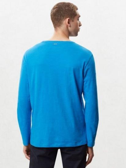Napapijri Кофти та светри чоловічі модель NP000ITY1761 придбати, 2017