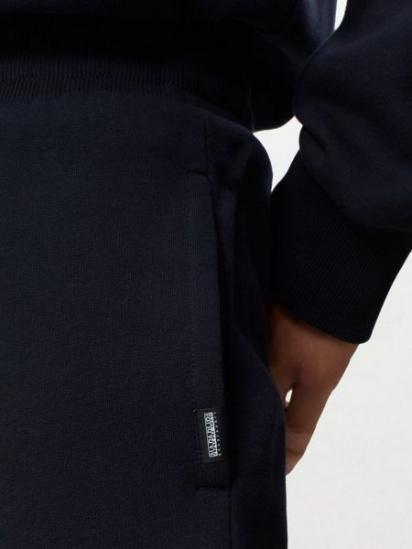 Спортивні штани Napapijri модель NP000IUA1761 — фото 4 - INTERTOP