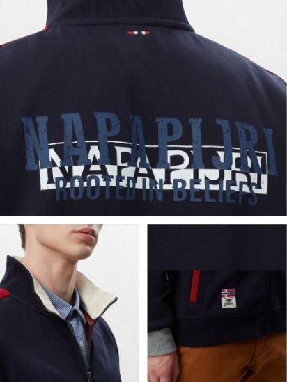 Кофти Napapijri Bardara модель NP000IVR1761 — фото 4 - INTERTOP