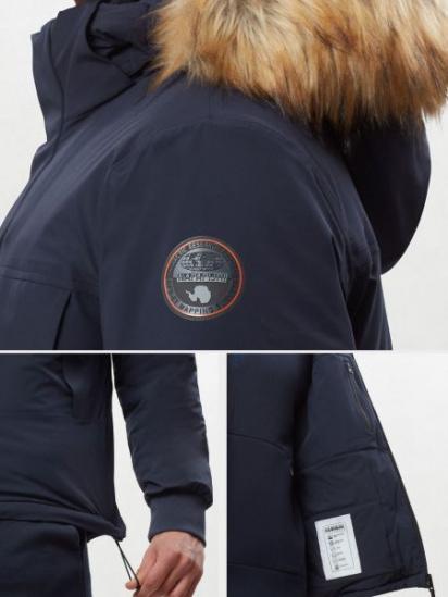 Куртка Napapijri модель NP000IYJ1761 — фото 4 - INTERTOP