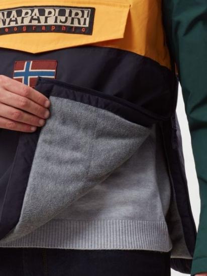 Napapijri Куртка чоловічі модель NP000K811M51 характеристики, 2017