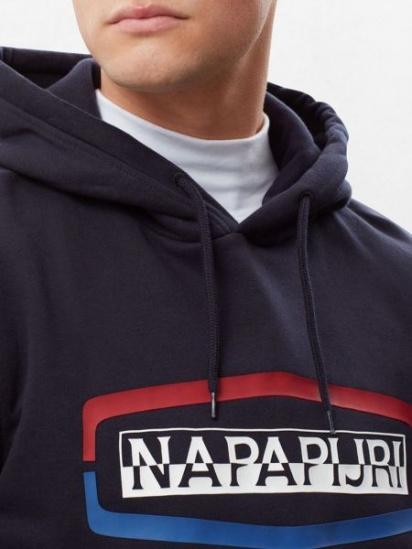 Napapijri Светр чоловічі модель NP000KAF1761 , 2017