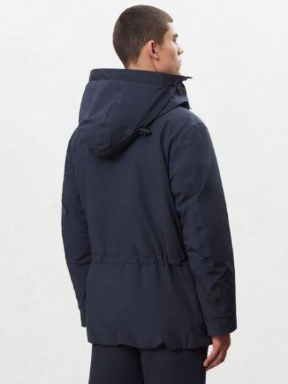 Куртка мужские Napapijri модель ZS2441 купить, 2017
