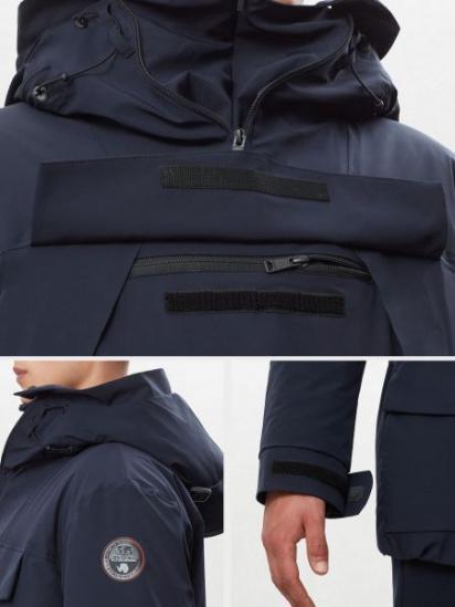 Куртка мужские Napapijri модель ZS2441 , 2017