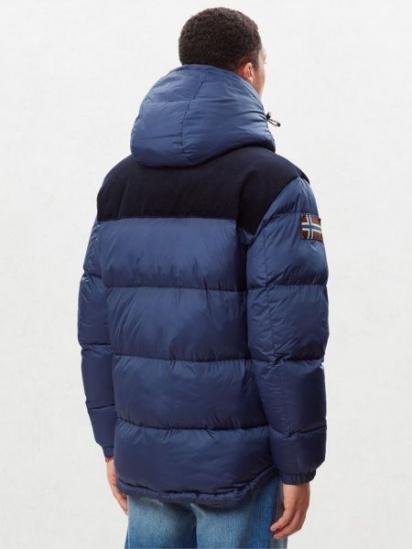 Napapijri Куртка чоловічі модель NP000KC4B011 придбати, 2017