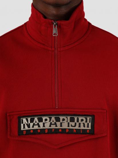 Кофти Napapijri модель NP0A4E6KRA51 — фото 5 - INTERTOP