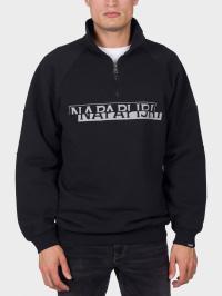 Кофты и свитера мужские Napapijri модель NP0A4EBD0411 купить, 2017