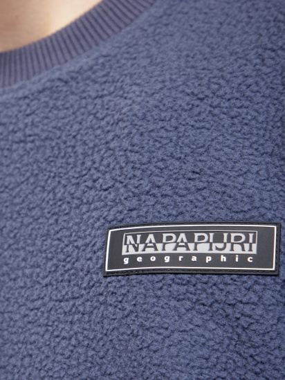 Світшот Napapijri Fleece Patch - фото