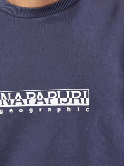 Світшот Napapijri BOX - фото