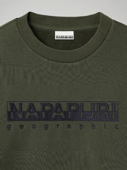 Світшот Napapijri Bebel - фото