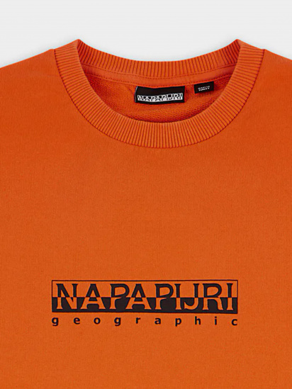 Світшот Napapijri Sweatshirt Box модель NP0A4F5AA1A1 — фото 2 - INTERTOP