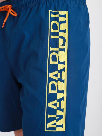 Шорти для плавання Napapijri Victor модель NP0A4F9SB2E1 — фото 3 - INTERTOP