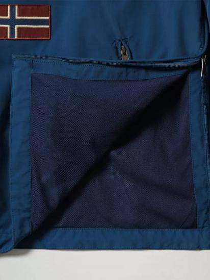 Анорак Napapijri Rainforest Summer Pocket модель NP0A4FDMB2E1 — фото 6 - INTERTOP