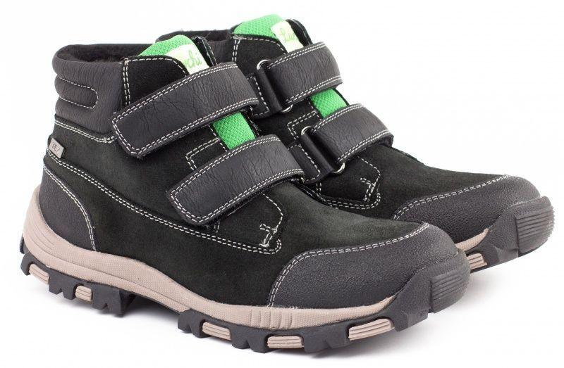 Lurchi Ботинки  модель ZT160 стоимость, 2017