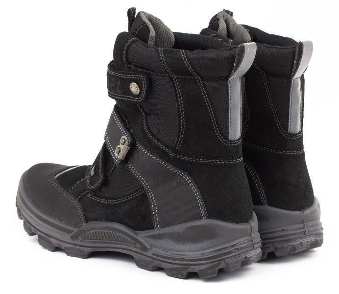 Ботинки детские Lurchi черевики дит. хлоп. Monty ZT162 бесплатная доставка, 2017