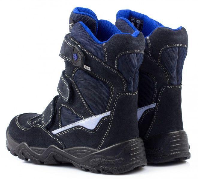 Ботинки детские Lurchi черевики дит. хлоп. Rillo ZT163 бесплатная доставка, 2017