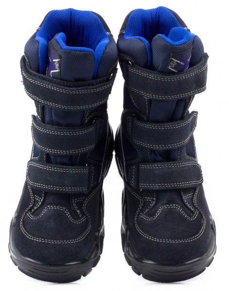 Ботинки детские Lurchi черевики дит. хлоп. Rillo ZT163 цена, 2017