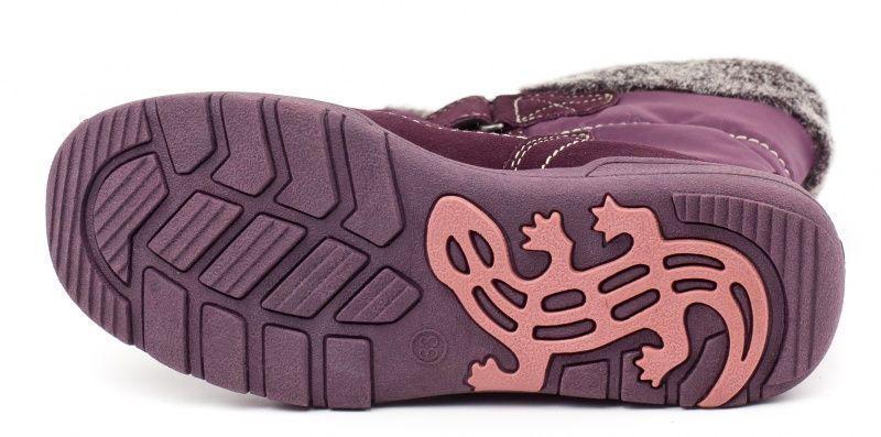 Ботинки для детей Lurchi черевики дит.дів. Sue-II ZT166 бесплатная доставка, 2017