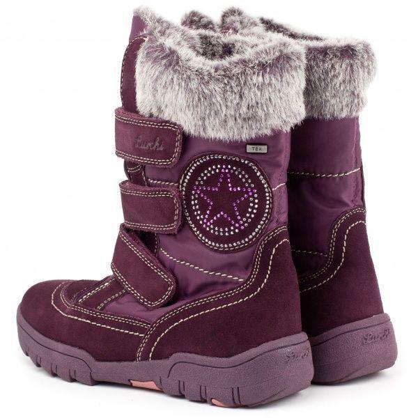 Ботинки для детей Lurchi черевики дит.дів. Sue-II ZT166 цена, 2017