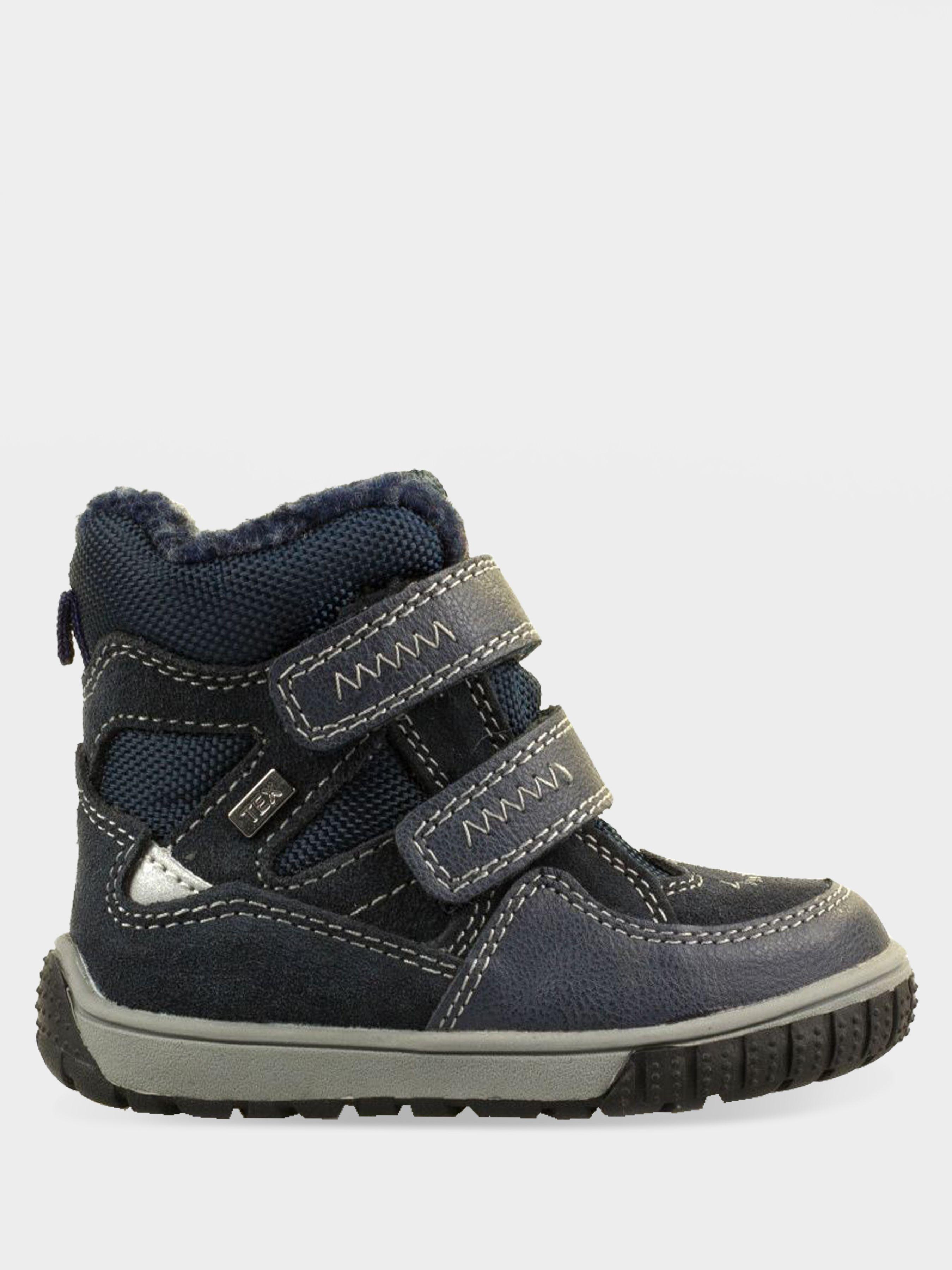 Сапоги детские Lurchi ZT192 цена обуви, 2017