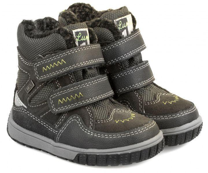Сапоги детские Lurchi ZT200 цена обуви, 2017