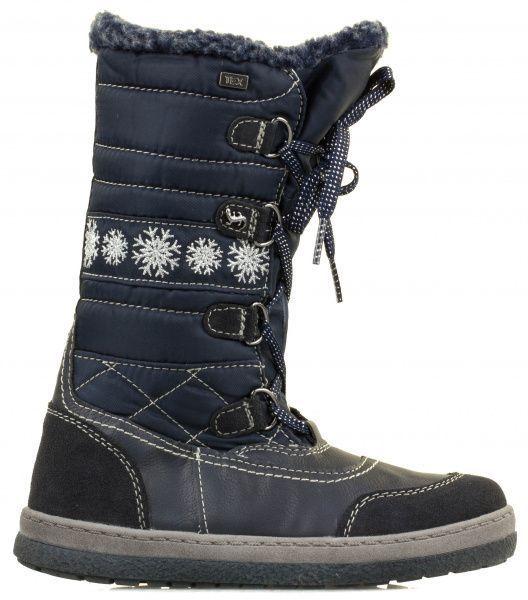 Сапоги детские Lurchi ZT202 цена обуви, 2017