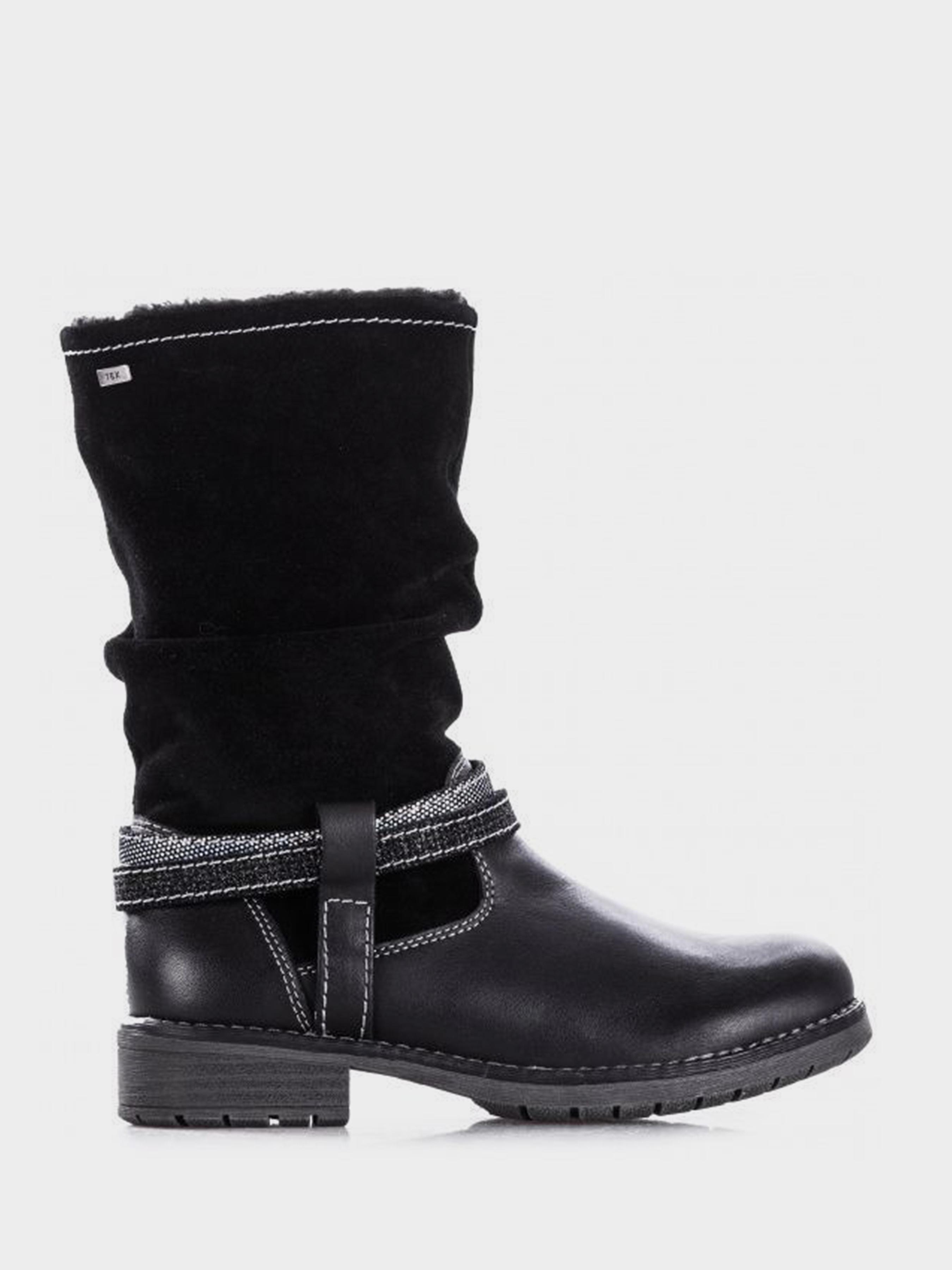 Сапоги детские Lurchi ZT220 цена обуви, 2017