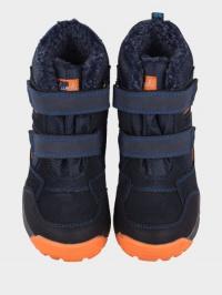 Ботинки детские Lurchi ZT264 брендовые, 2017